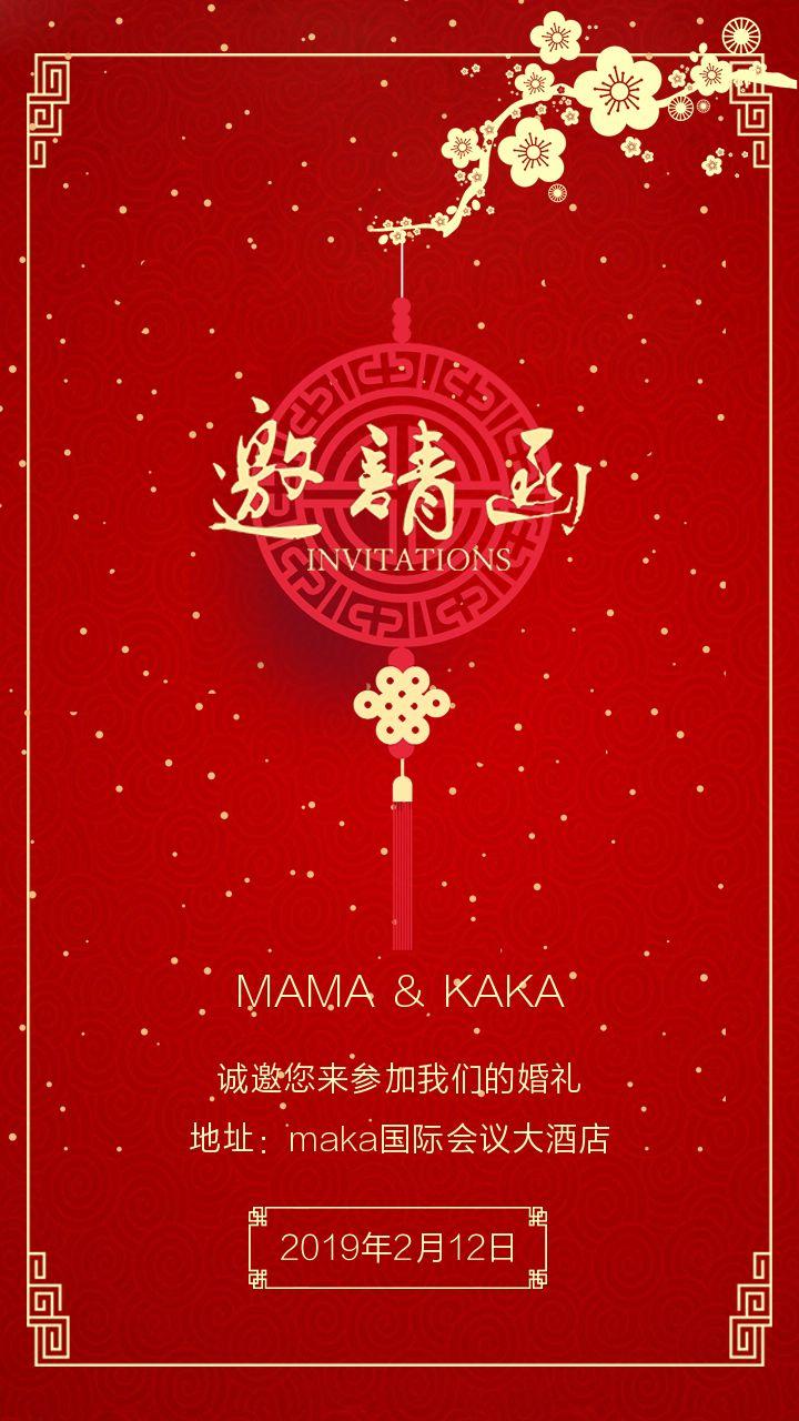 喜庆婚庆海报设计案例赏析 这些红色喜庆系列不老套