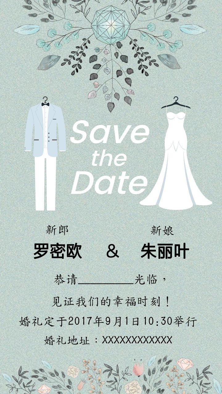 森系婚庆海报设计赏析 森系婚礼浪漫非凡