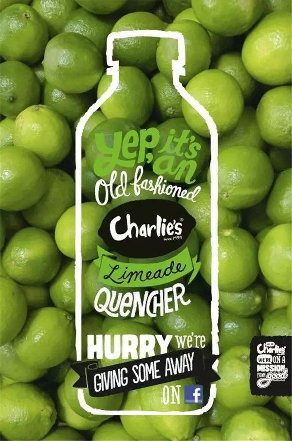 广告海报设计案例分享 来看看别人家的优秀设计