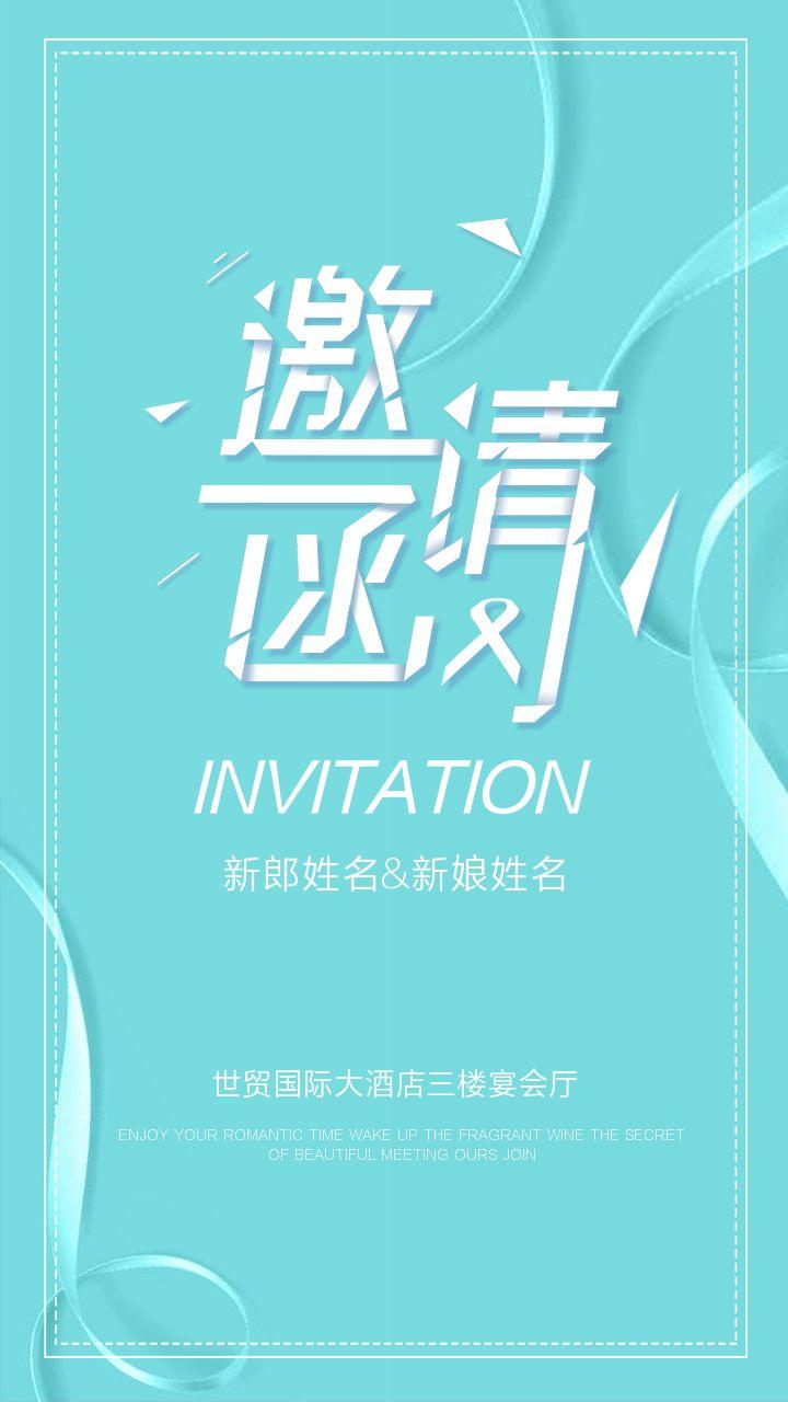 蓝色系海报设计案例赏析 蓝色的温馨浪漫你喜欢吗