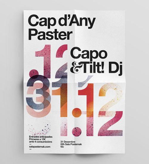 海报设计排版案例赏析  图文排版居然还能这么玩