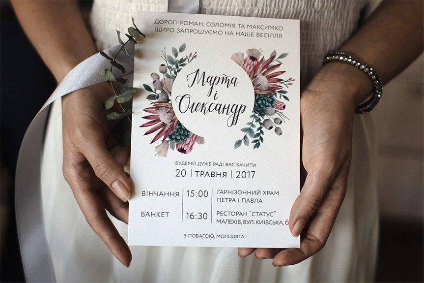 婚礼邀请卡设计要点 不可忽视的四个细节