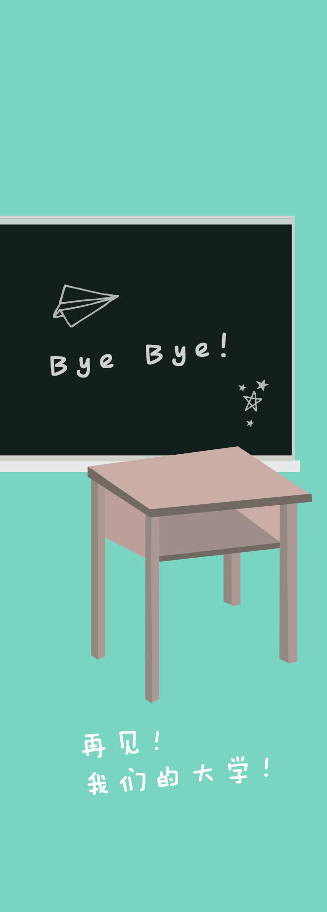 校园书签设计模板分享 做一份最好的纪念品吧
