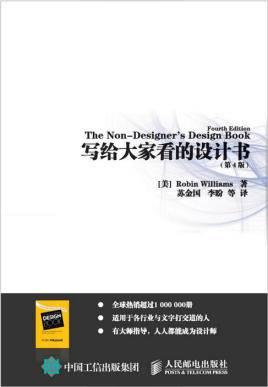 海报设计案例推荐 有哪些实用的海报设计案例书籍