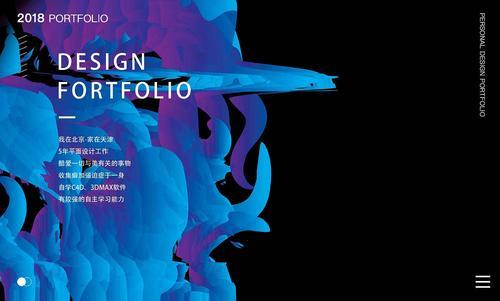 海报设计教程分享 海报设计教程里的标题制作技巧
