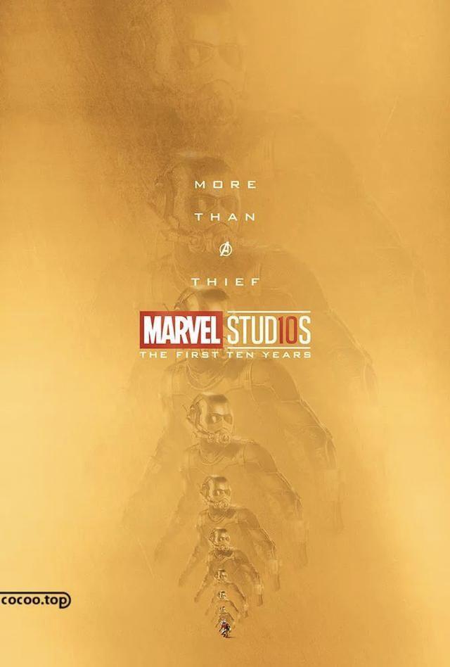 电影海报设计技巧  设计师们必须知道的图形法则