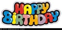 长辈生日贺卡海报教程 有哪些可以用在贺卡上的字体
