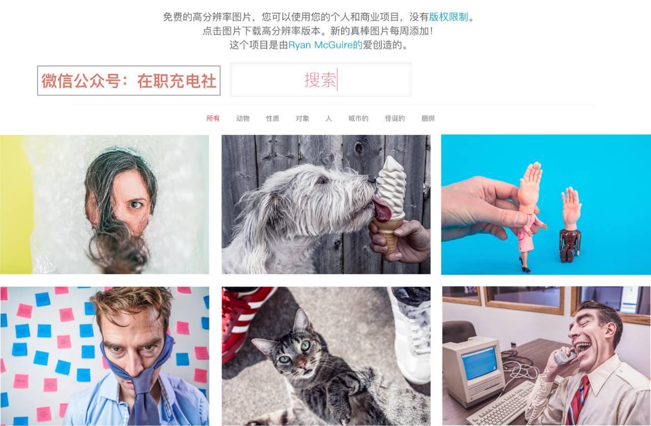 头像设计素材分享 海外头像素材网站推荐
