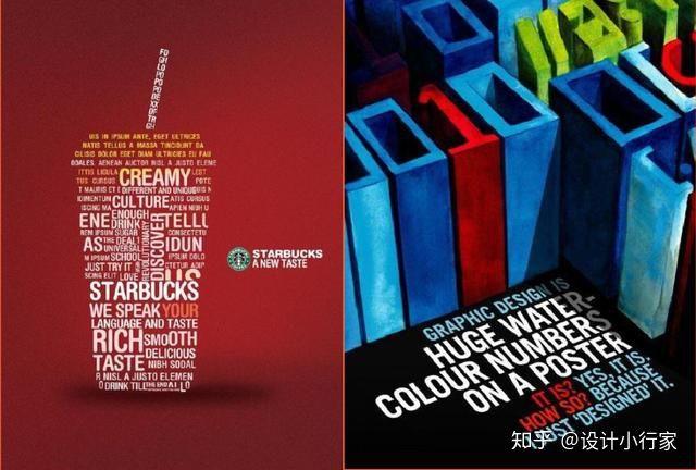 海报设计排版参考 纯文字海报排版应该这样做