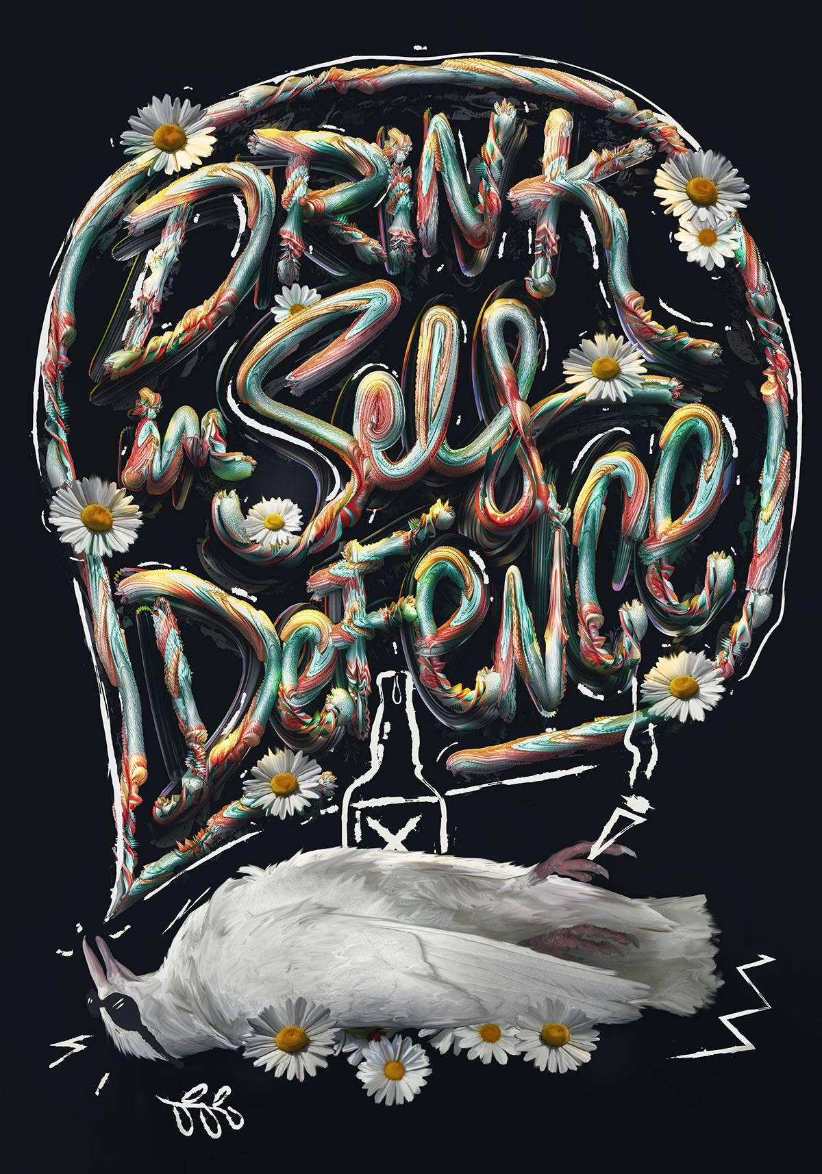 海报设计素材分享 最酷炫的字体都在这