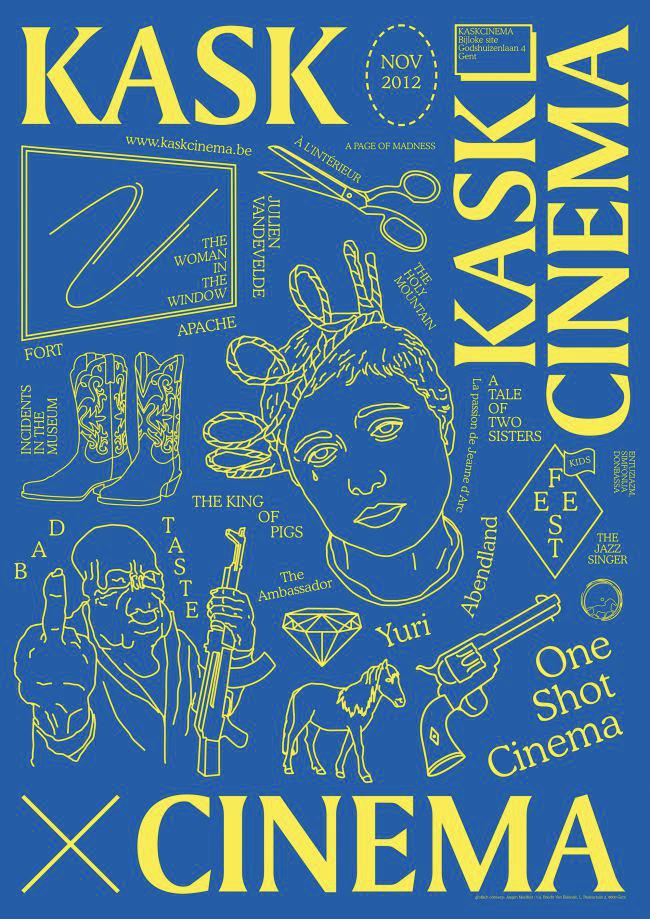 海报设计案例解读  有哪些令人惊艳的海报设计作品