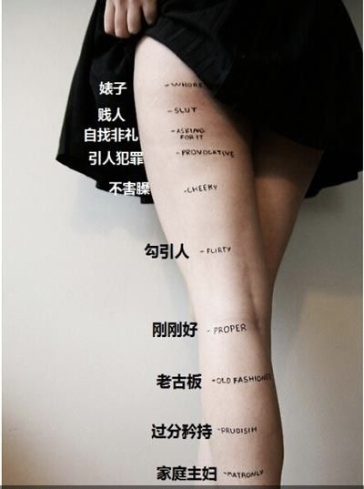 海报设计案例欣赏  有哪些令人震撼的公益宣传海报