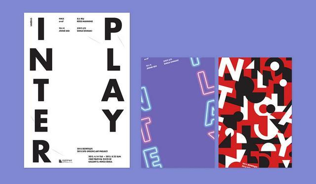 经典海报设计教程分享 你一定要学会的设计知识