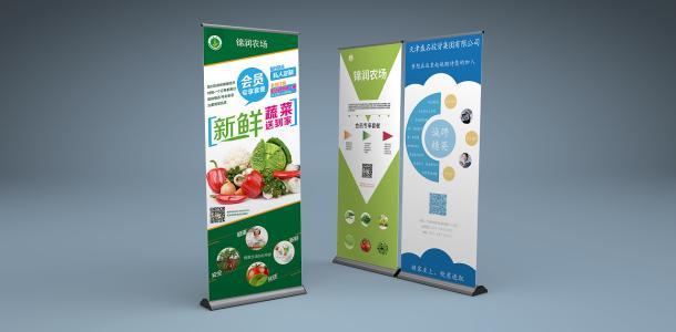 创意展架设计案例 个性化产品宣传展架分享