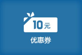 优惠券设计干货分享 优惠券常见的六种发放形式