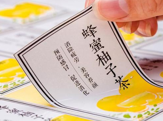 不干胶设计干货分享 不干胶标签贴纸的用途有哪些