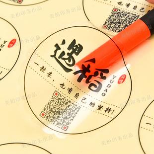 不干胶设计说明解读  怎么才能选择合适的不干胶标签