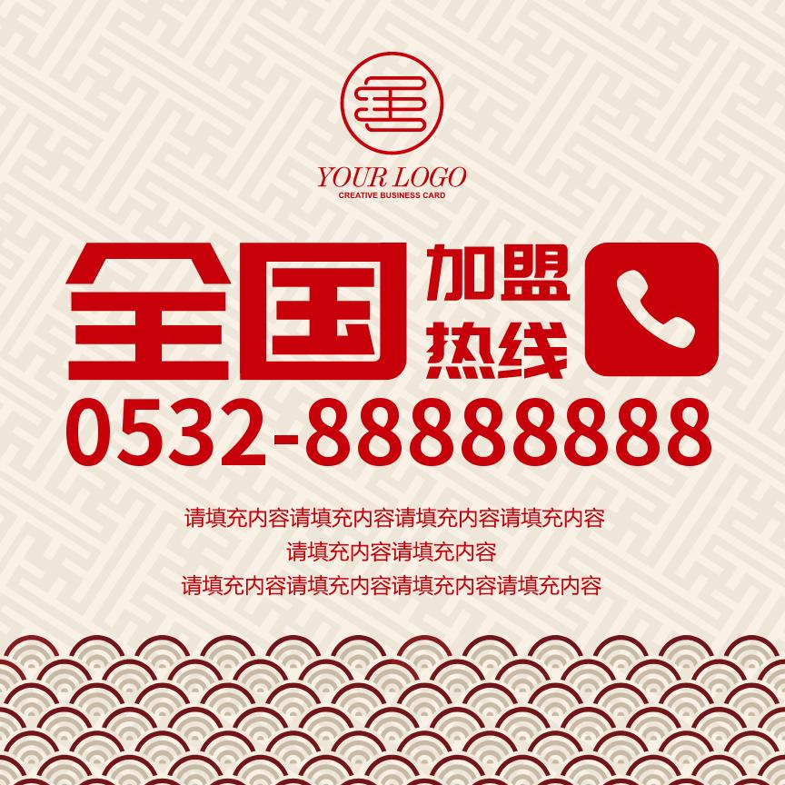 不干胶设计素材分享 简单的中国风不干胶贴设计素材