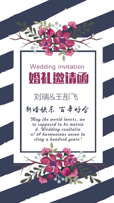 邀请卡设计方法分享 从精美纸质邀请卡看设计方法