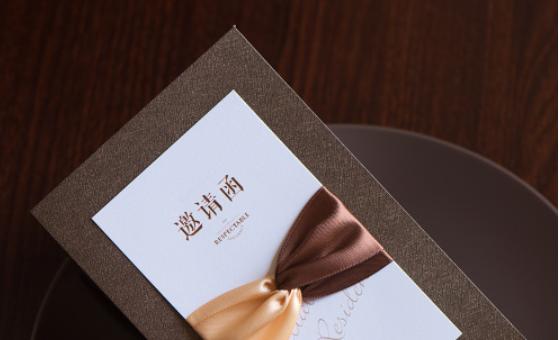 毕业邀请卡设计分享 你不能错过的毕业邀请卡范文