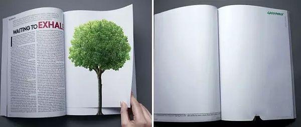分享公益海报设计图片 一切举措都是为了尊重生命