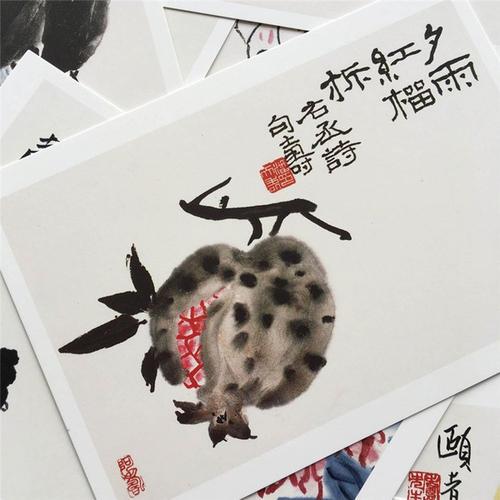 教师明信片设计干货 教师明信片上可以写写哪些寄语