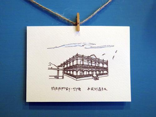 艺术生活明信片设计分享 有哪些艺术生活明信片设计模板