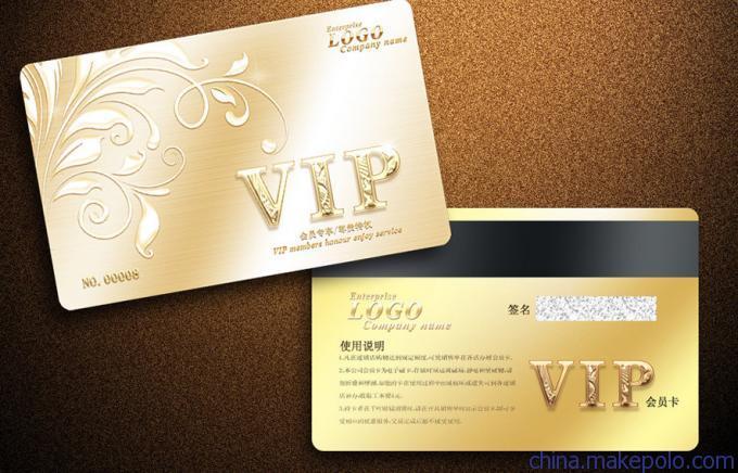 会员卡设计尺寸分享  常规会员卡尺寸有哪些