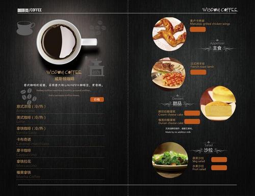 西餐厅菜单设计方法 设计西餐厅菜单有什么顺序