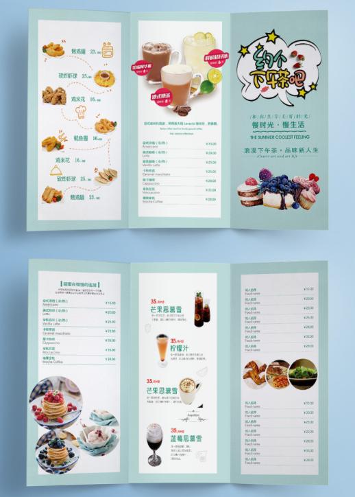 蛋糕店菜单设计参考  有哪些好看的蛋糕店菜单设计模板?