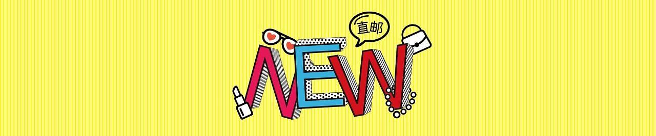 创意banner设计欣赏 诚品书店清新Banner设计参考