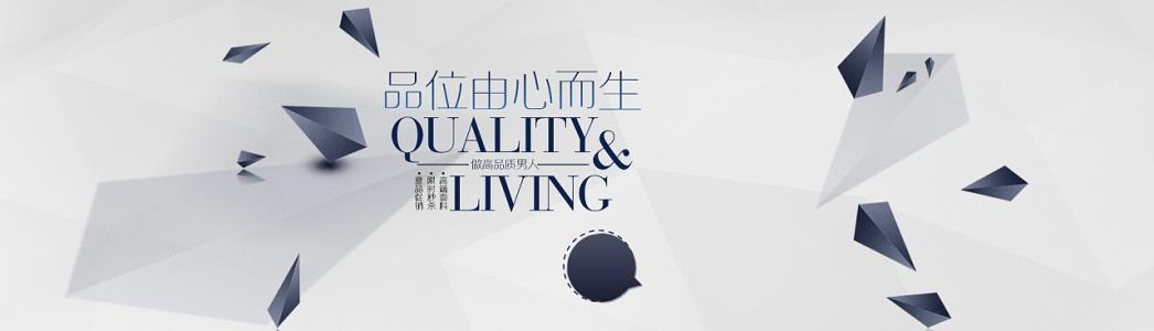 淘宝banner设计技巧分享 淘宝banner有什么文字设计技巧
