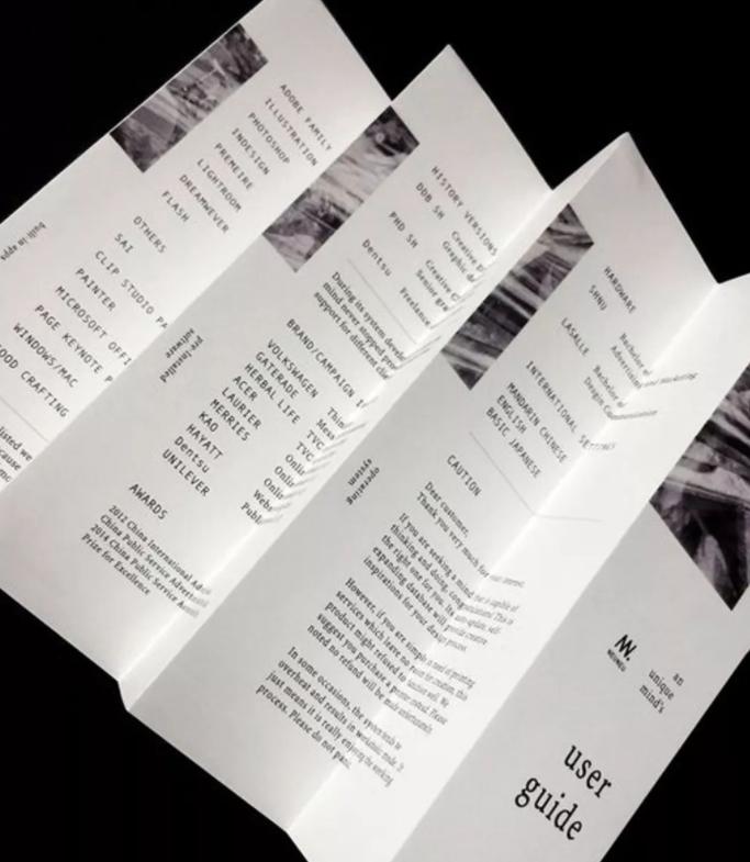 日系折页设计参考 有哪些日系的折页设计