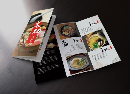 三折页设计案例欣赏 有哪些好看的三折页设计案例