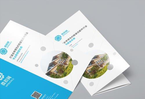 二折页设计方法分享 设计二折页有什么方法
