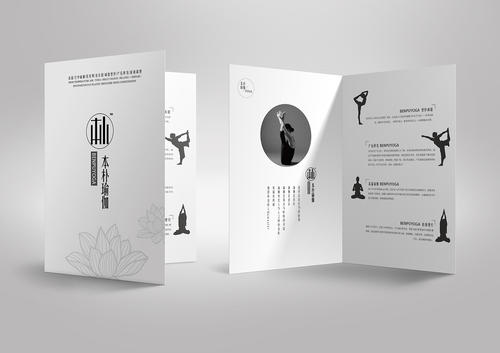企业宣传折页设计要素盘点 企业宣传折页有什么设计要素