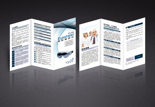 三折页设计干货分享 三折页一般写什么内容
