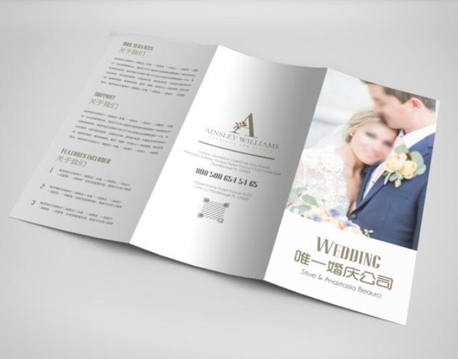 婚庆宣传折页设计参考 有哪些好看的婚庆宣传折页设计