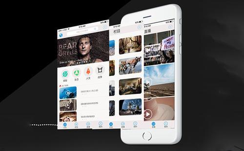 短视频设计干货分享 短视频的类型有哪些