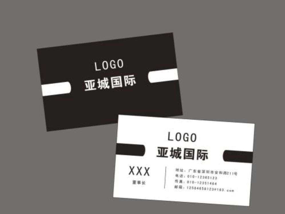 社交名片设计要素盘点 名片有哪些构成要素