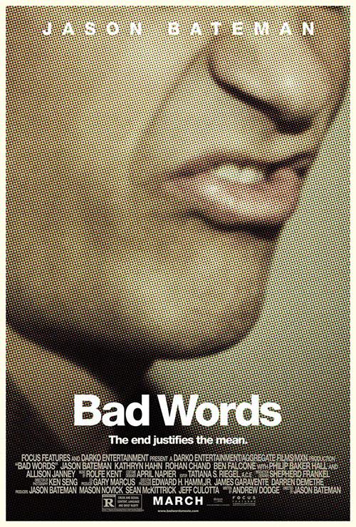 不容错过的电影海报设计作品赏析 看完灵感爆棚