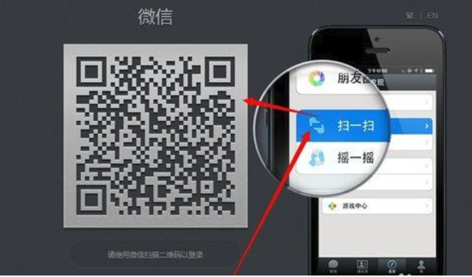微信二维码设计技巧分享 二维码名片怎么做