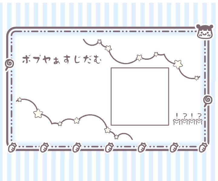 微信二维码设计素材分享 超可爱的微信二维码底图背景
