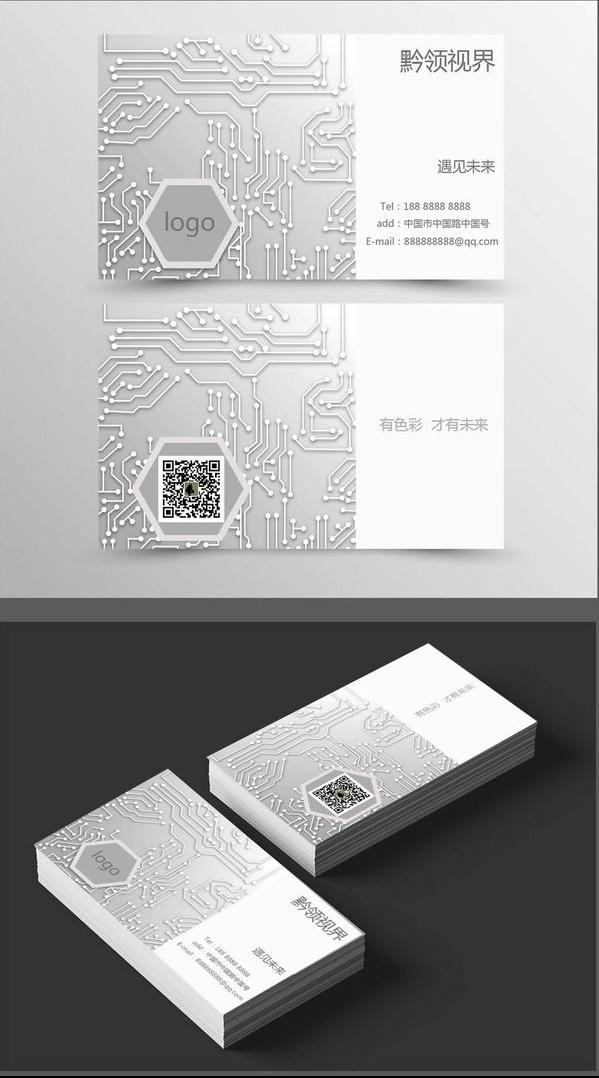 创意社交名片设计参考 有哪些好看的科技感名片