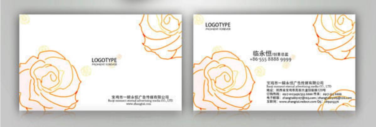 创意社交名片设计参考 有哪些好看的手绘名片