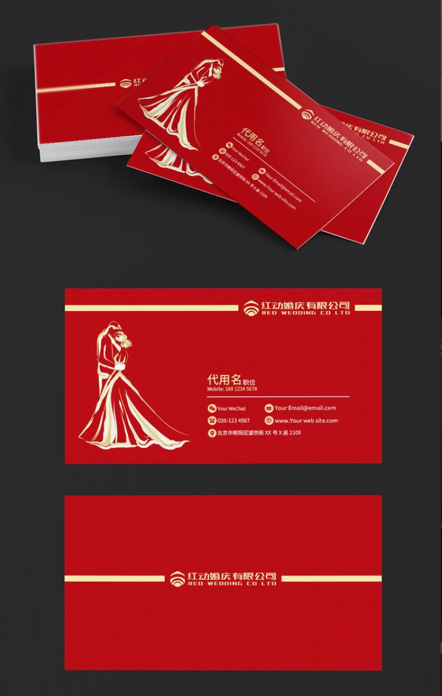 创意社交名片设计参考 有哪些经典的婚庆公司名片