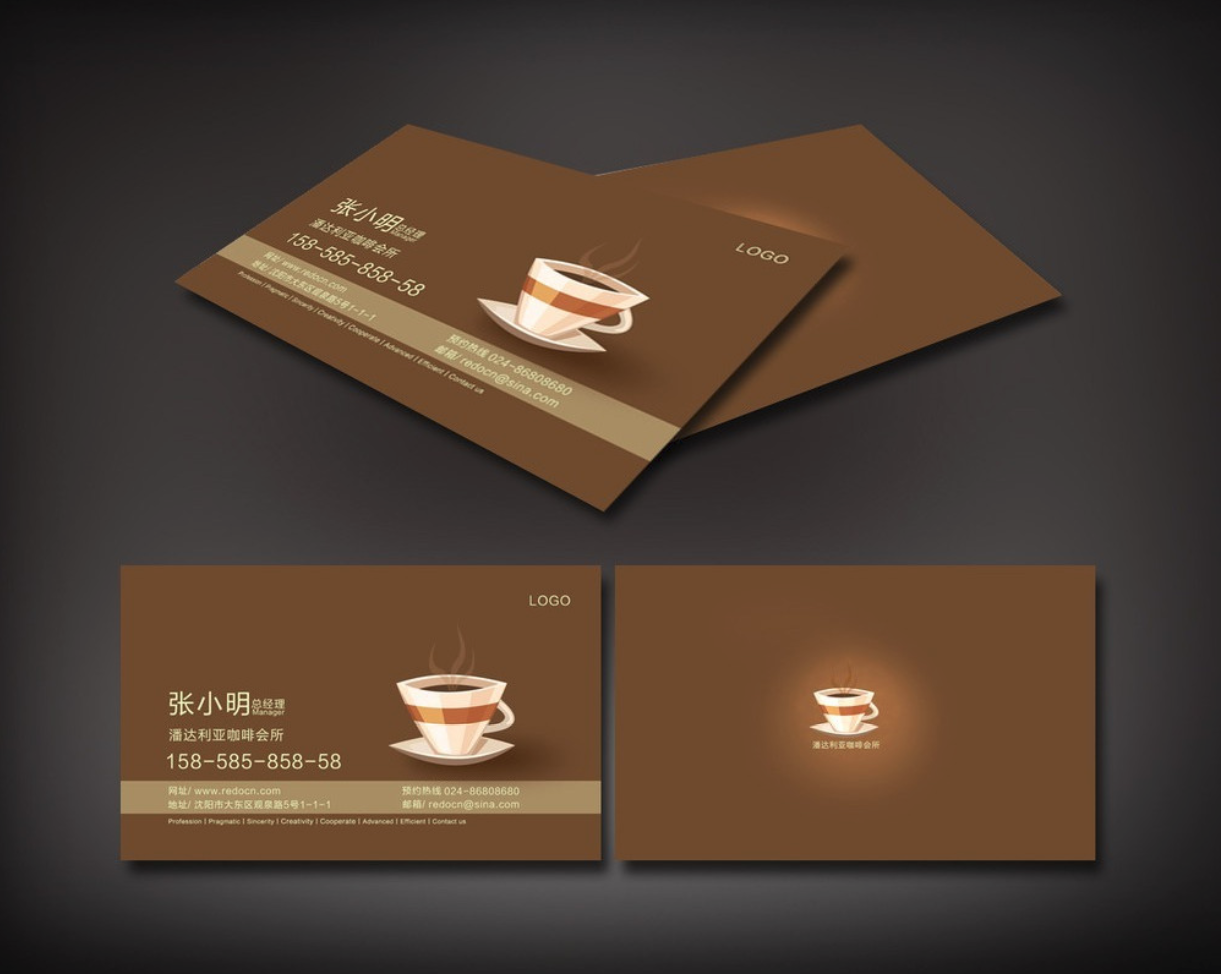 创意社交名片设计参考 有哪些经典的咖啡店名片