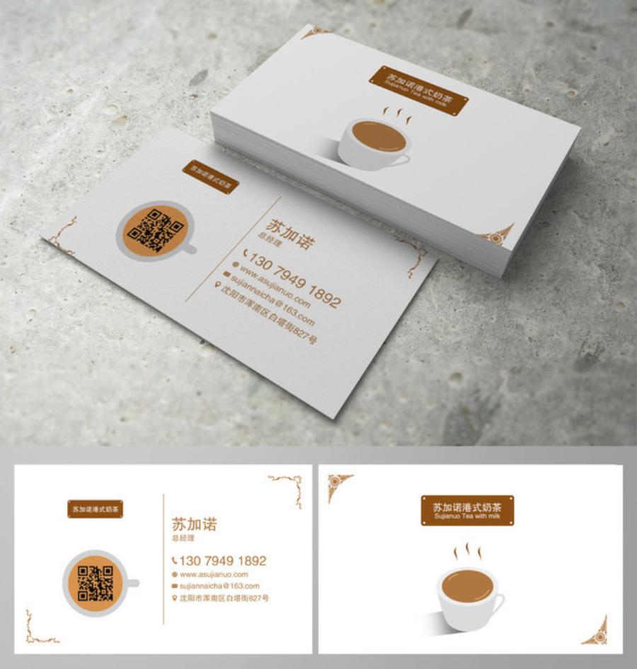 创意社交名片设计参考 有哪些值得一看的奶茶店名片