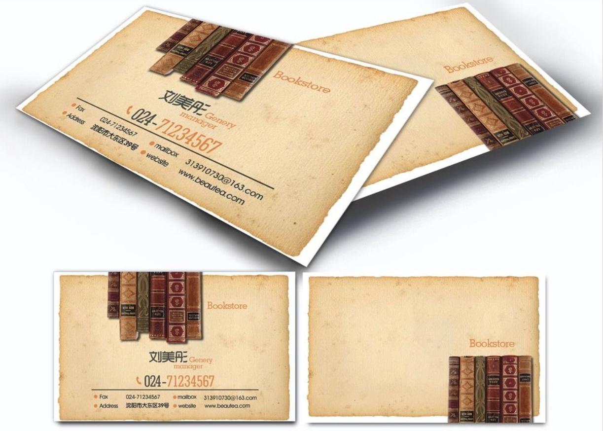 创意社交名片设计参考 这些书店名片你值得一看