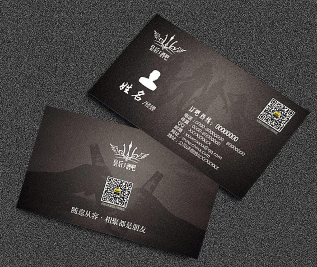 创意社交名片设计参考 有哪些好看的酒吧名片